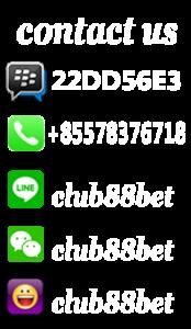 logoo-contact-club88bet